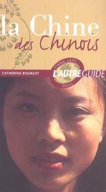 Chine Des Chinois, La - Intérieur - Format classique