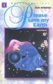 Please save my earth t.1 - Couverture - Format classique