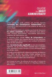 Guide du droit administratif 40 notions essentielles 50 fiches jurisprudence textes incontournables - 4ème de couverture - Format classique