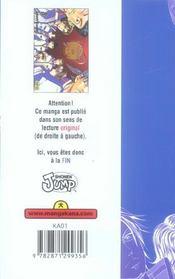 Prince du tennis t.8 - 4ème de couverture - Format classique
