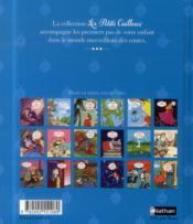 Souricette - 4ème de couverture - Format classique
