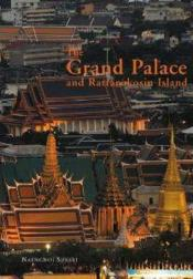 The Grand Palace And Old Bangkok /Anglais - Couverture - Format classique