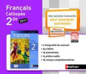 Français ; 2ème ; livre unique ; clé USB - Couverture - Format classique