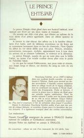 Le prince ehtejab - 4ème de couverture - Format classique