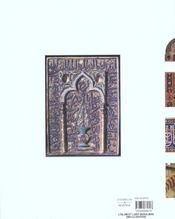 L'Islam Et L'Art Musulman - 4ème de couverture - Format classique