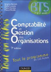 Comptabilité et gestion des organisations ; tout le programme en 110 fiches (8e édition) - Couverture - Format classique