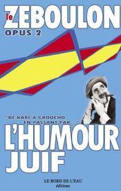 L'humour juif - Intérieur - Format classique