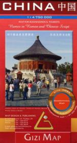 Vente livre :  China  1/4m75 (geographical)  - Xxx