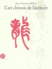 L'art chinois de l'ecriture - Intérieur - Format classique