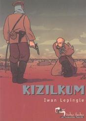 Kizilkum - Intérieur - Format classique
