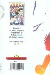 Mär t.7 - 4ème de couverture - Format classique
