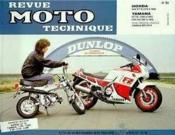 Rmt 69.2 Honda St70 Dax/Yamaha Fz750-Fzx 750(87/88) - Couverture - Format classique