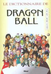 Le dictionnaire de dragon ball - Intérieur - Format classique