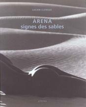 Arena - Intérieur - Format classique