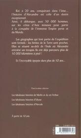 Fabuleuse Histoire D'Alexandre Le Grand (La) - 4ème de couverture - Format classique