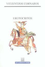 Érotocritos - Intérieur - Format classique