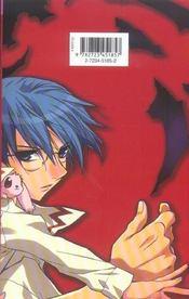 D.N.Angel t.10 - 4ème de couverture - Format classique