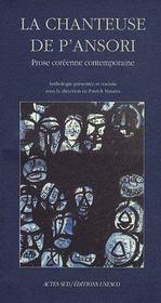 La chanteuse de P'ansori ; prose coréenne contemporaine - Couverture - Format classique