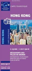 Hong Kong - Couverture - Format classique