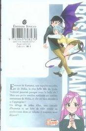 Rosario + vampire t.2 - 4ème de couverture - Format classique