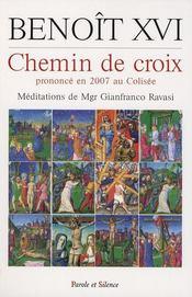 Chemin de croix au Colisée - Intérieur - Format classique