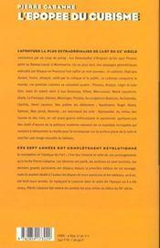 Epopee du cubisme - 4ème de couverture - Format classique