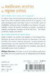 Les meilleures recettes du régime crétois - 4ème de couverture - Format classique