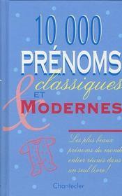 10 000 prénoms classiques et modernes - Intérieur - Format classique