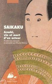 Arashi - Vie Et Mort D'Un Acteur - Intérieur - Format classique