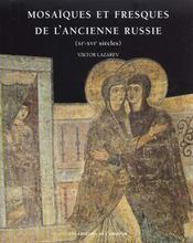 Mosaiques et fresques de l'ancienne - Intérieur - Format classique