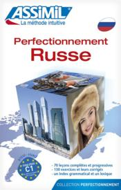 Russe  - Collectif