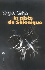 Piste De Salonique, La - Intérieur - Format classique