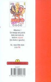 Naruto t.24 - 4ème de couverture - Format classique