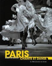 Paris chante et danse - Intérieur - Format classique