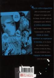 Sprite t.6 - 4ème de couverture - Format classique
