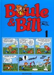 Boule et Bill t.1 - Intérieur - Format classique