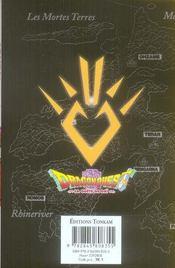 Dragon quest t.3 - 4ème de couverture - Format classique