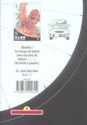 Real t.5 - 4ème de couverture - Format classique