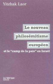 Le nouveau philosémitisme européen et le