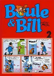 Boule & Bill T.2 - Intérieur - Format classique