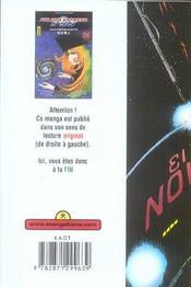 Galaxy Express 999 T12 - 4ème de couverture - Format classique