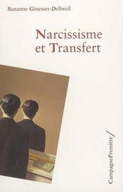 Narcissisme et transfert - Intérieur - Format classique