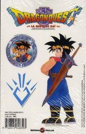 Dragon quest t.7 - 4ème de couverture - Format classique