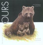 **Ours - Intérieur - Format classique