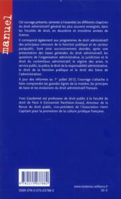 Droit administratif (20e édition) - 4ème de couverture - Format classique