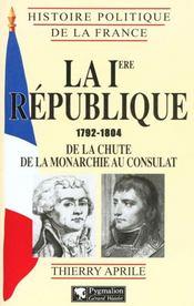 La Premiere Republique - Intérieur - Format classique