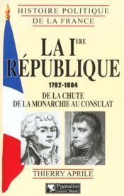 La Premiere Republique - Couverture - Format classique