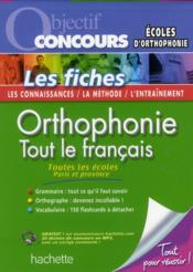 Vente livre :  Concours orthophoniste ; fiches  - P Perrine