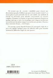La dissertation ; le recours à la méthode ; CAPES et Agrégation d'Espagnol - 4ème de couverture - Format classique