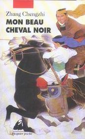 Beau Cheval Noir (Mon) - Intérieur - Format classique